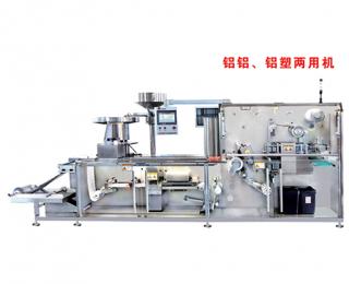 阿里高速铝塑包装机